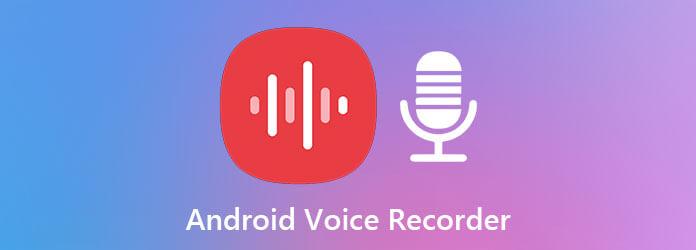 Enregistrement audio sur Android