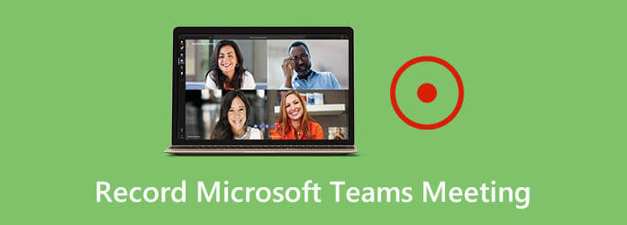 Запись собрания Microsoft Teams