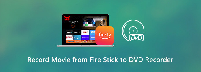 Запись фильма с Fire Stick на DVD-рекордер