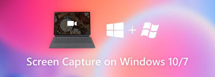 Захват экрана на Windows 10/7