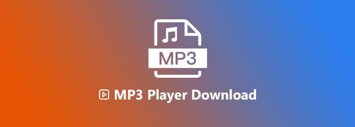 Лучшие музыкальные проигрыватели MP3