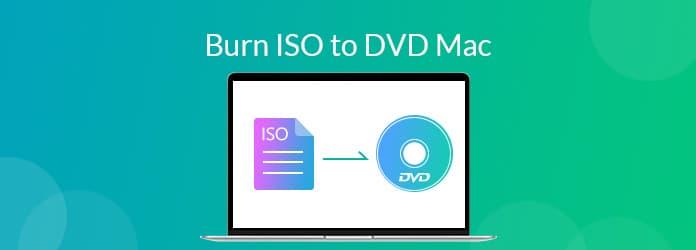 Записать ISO на DVD на Mac