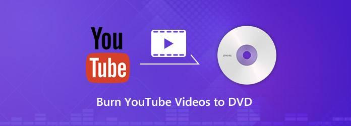 выгорание YouTube-видео к DVD