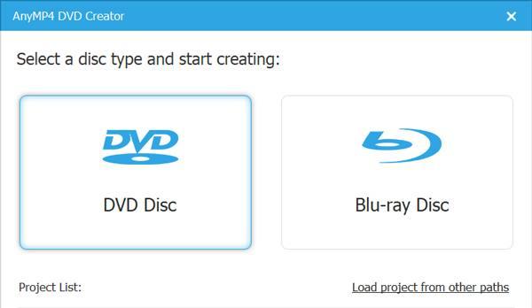 Выберите DVD диск