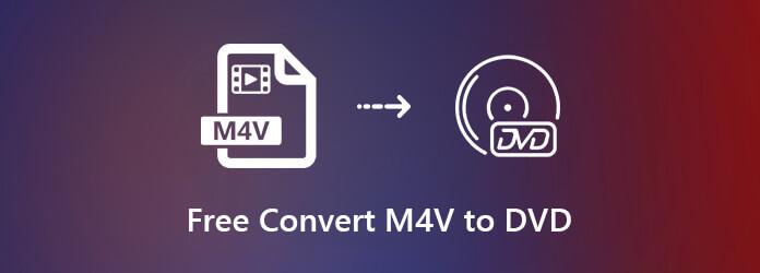 Бесплатно конвертировать M4V в DVD