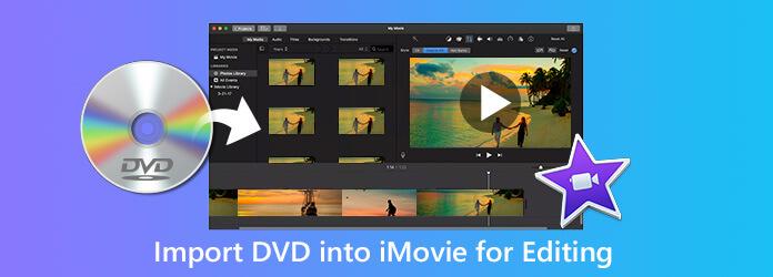 Копировать и импортировать DVD в iMovie