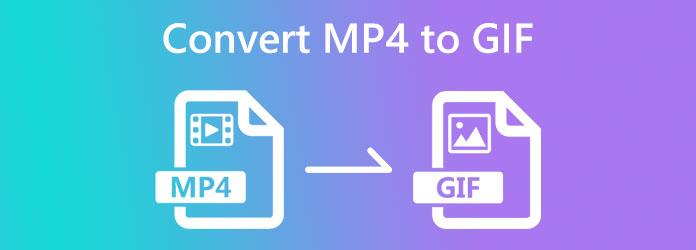 Конвертеры MP4 в GIF