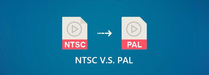 NTSC и PAL