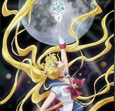 Blu-ray de Sailor Moon