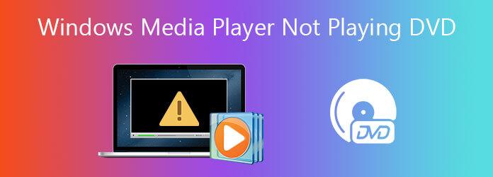 Проигрыватель Windows Media не воспроизводит DVD