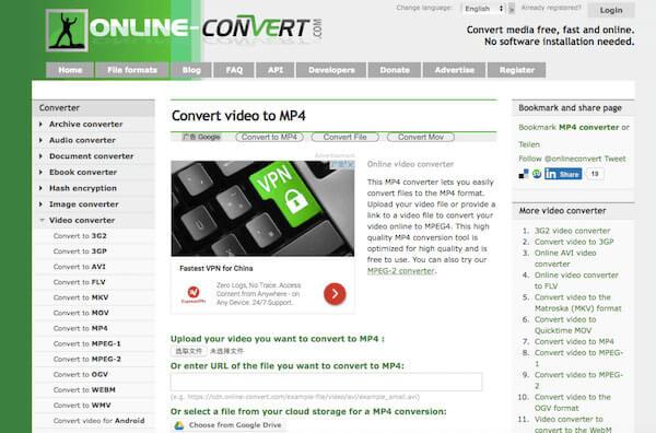 Онлайн-конвертировать