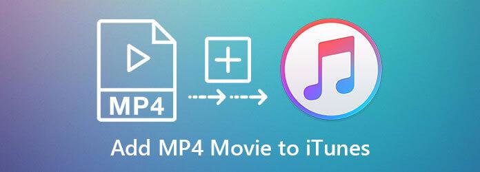 Добавить фильмы MP4 в iTunes