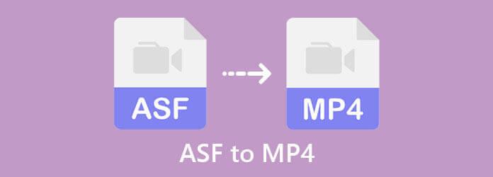 ASF в MP4