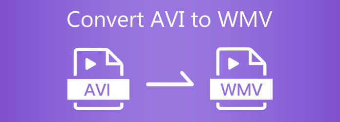 AVI для WMV