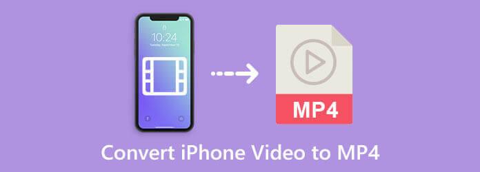 Конвертируйте видео с iPhone в MP4