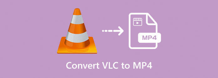 Конвертировать VLC в MP4