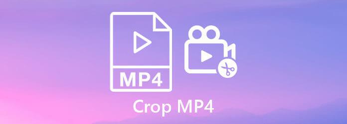 Обрезать MP4