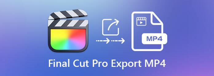 Final Cut Pro Экспорт MP4