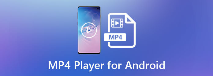 MP4 Player для Android