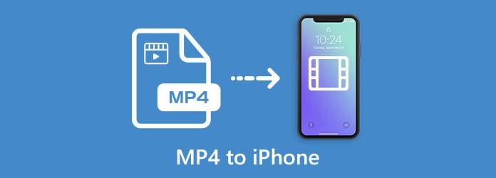MP4 для iPhone