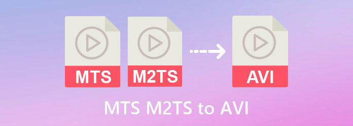 МТС M2TS Видео в AVI