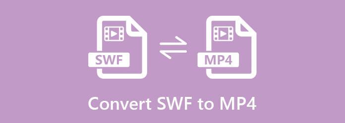 SWF в MP4