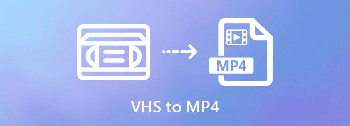 VHS в MP4